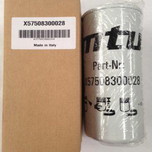 Фильтр топливный MTU X57508300028